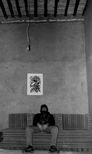 Across The Walls
